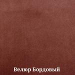 Велюр Бордовый
