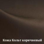 Кожа Кольт коричневая