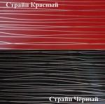 Страйп Красный/Чёрный