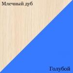 1 Млечный дуб-Голубой