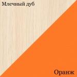 1 Млечный дуб-Оранж