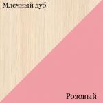 1 Млечный дуб-Розовый