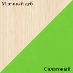 1 Млечный дуб-Салатовый
