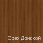 Орех Донской