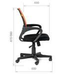Кресло оператора CHAIRMAN 696 оранжевый