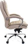 Кресло руководителя CHAIRMAN 795 белый