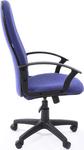 Кресло руководителя CHAIRMAN 289 NEW синий