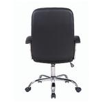Кресло офисное BRABIX BRABIX Bit EX-550 Черный