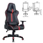Кресло компьютерное BRABIX BRABIX GT Carbon GM-120 Черный-красный