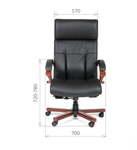 Кресло для руководителя Chairman CHAIRMAN 421