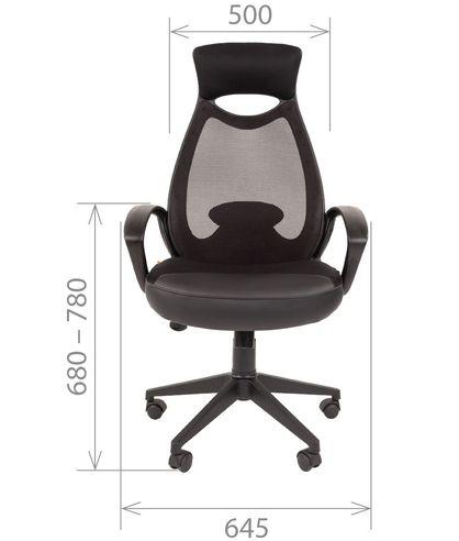 Кресло для руководителя CHAIRMAN 840 black Сетчатый акрил/оранжевый