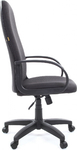 Кресло руководителя CHAIRMAN 279 JP 15-1 черно-серый