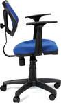 Офисное кресло для оператора Chairman CHAIRMAN 450 New синий