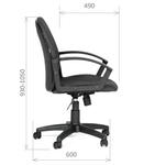 Офисное кресло для оператора CHAIRMAN 681 C2 серый