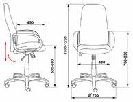 Кресло руководителя Бюрократ Бюрократ CH-808AXSN/TW-10