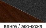 Венге-Эко кожа тёмная