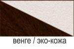 Венге-Кож. зам